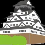 お城イメージ画像