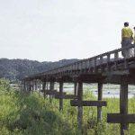 蓬莱橋画像